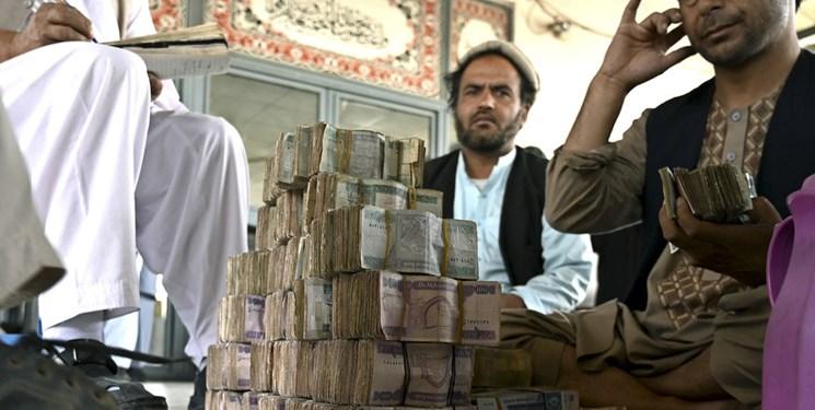 فرار رئیس بانک مرکزی افغانستان/ارزش پول «افغانی» به شدت کاهش یافت